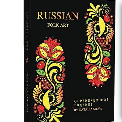 Russian Folk Art Limited Edition  Printe…