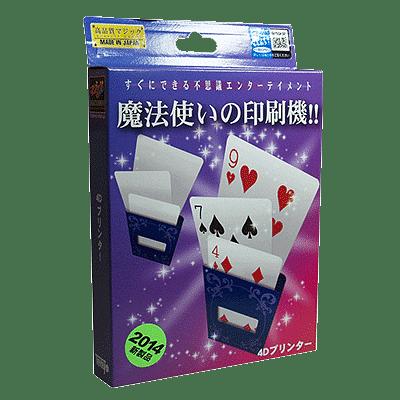 4D Printer - magic