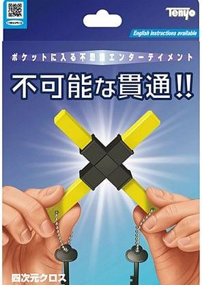 4D Cross 2020 - magic