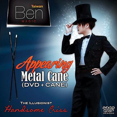 Appearing Metal Cane (Black) - magic