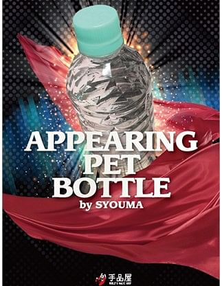 Appearing PET bottle - magic