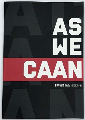 As We CAAN - magic