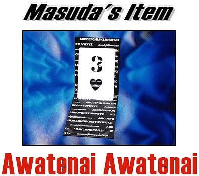 Awatenai Awatenai - magic