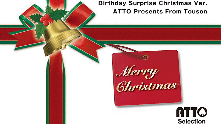 Birthday Surprise Christmas Version - magic