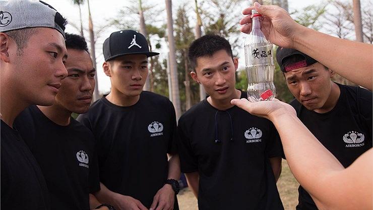 Bottled Limited