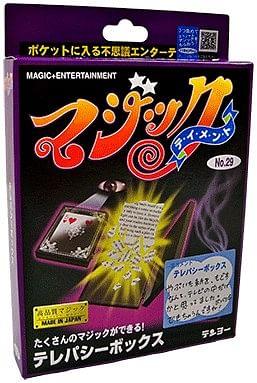 Card Case - magic