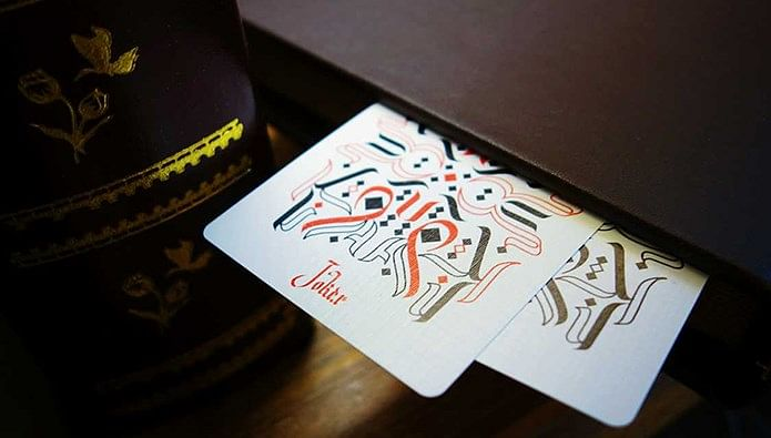 Cardistry Calligraphy