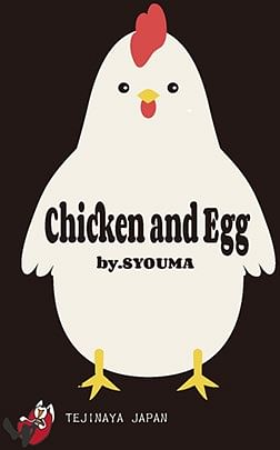 Chicken and Egg - magic