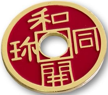Chinese Coin (Red - Half Dollar Size)