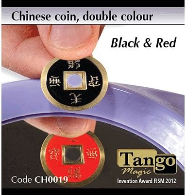 Chinese Coin  Black & Red - magic