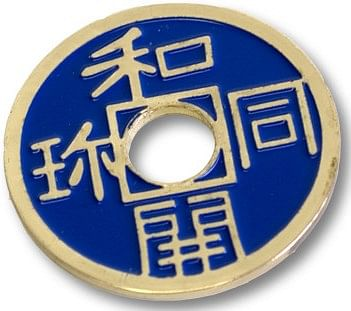 Chinese Coin (Blue)