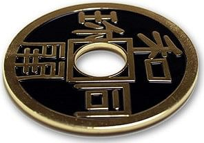 Chinese Coin - Dollar Size