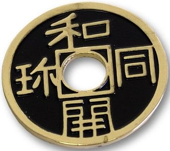 Chinese Coin (Black - Half Dollar Size)