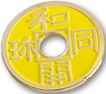 Chinese Coin (Yellow)