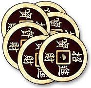 Chinese Half Dollar  Coin - magic