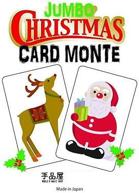 Christmas Card Monte - magic