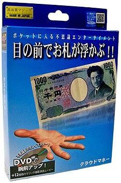 Cloud Money - magic