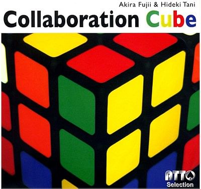 Collaboration Cube - magic