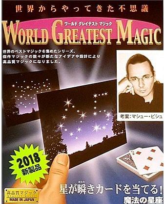 Constellation Cards - magic