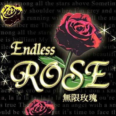 Endless Rose - magic