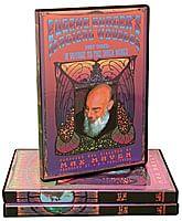 Eugene Burger Magical Voyages Volumes 1 - 3 - magic
