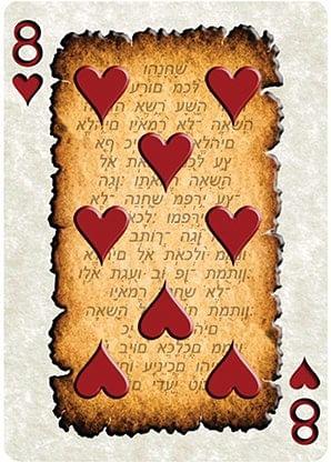 Genesis Playing Cards