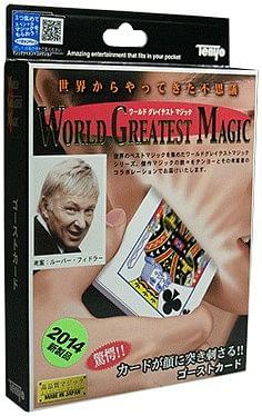 Ghost Card - magic