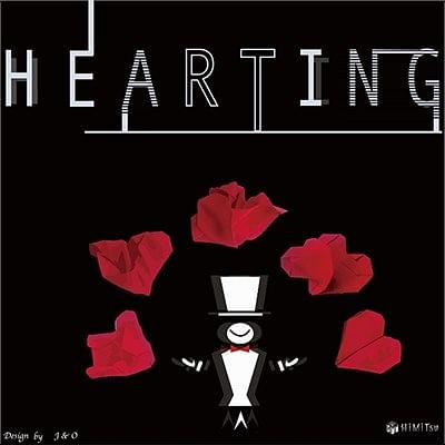 Hearting - magic