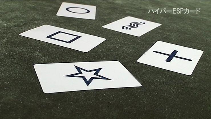 Hyper ESP Cards