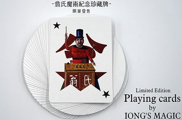 Iong's Playing Cards