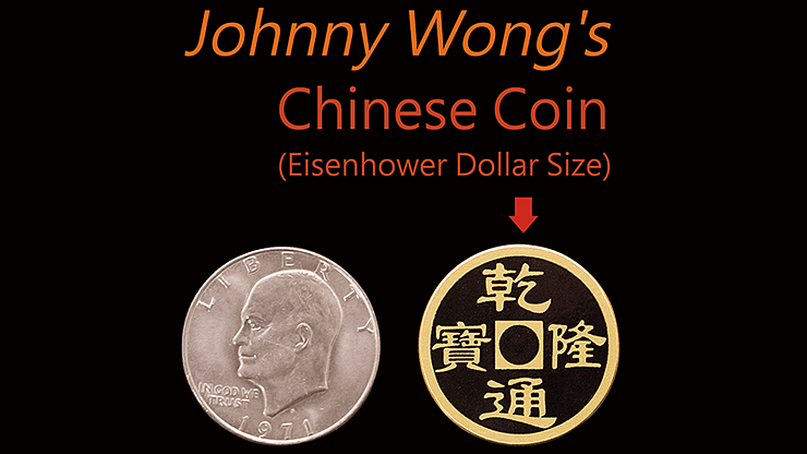 Johnny Wong's Chinese Coin - magic