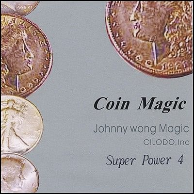 Johnny Wong's Super Power 4  -by Johnny Wong- Trick
