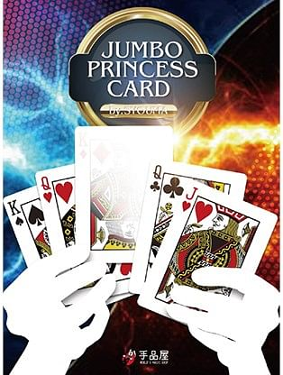 Jumbo Princess Card Trick - magic