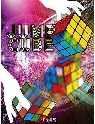 JUMP CUBE - magic