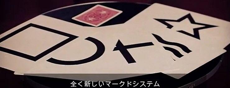 Marked Jumbo ESP Cards