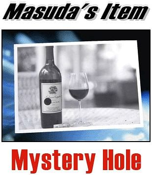 Mystery Hole - magic