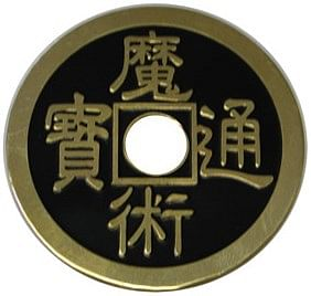 Palming Coin (Chinese) - magic