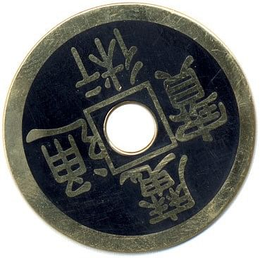 Palming Coin (Chinese - Half Dollar Size) - magic