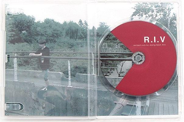 R.I.V.