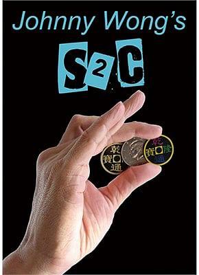 S2C - magic