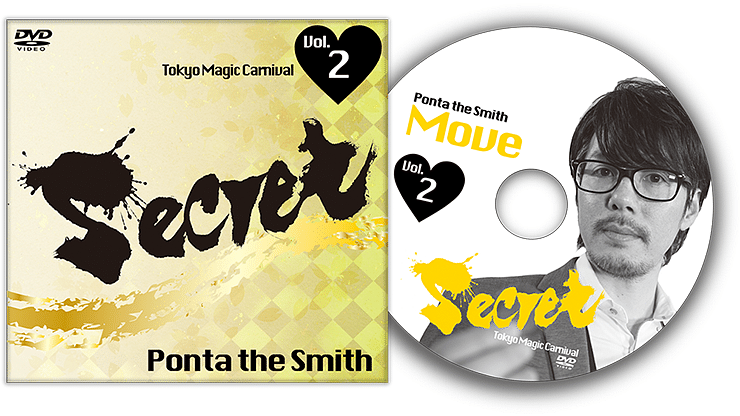 Secret Volume 2 - Ponta the Smith - magic
