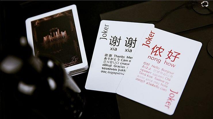 SIMF 2017 Commemorative Deck Shanghai International Magic Festival 2017 Playing Cards