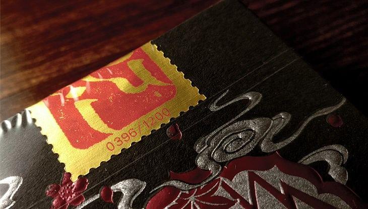 Sumi Original Craft Playing Cards