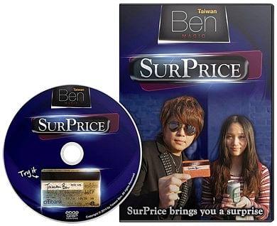 SurPrice - magic