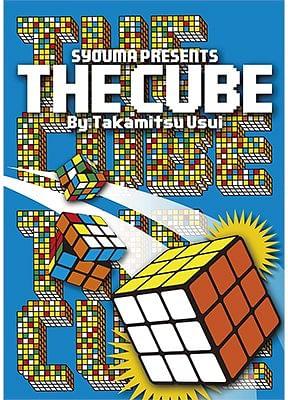The Cube - magic