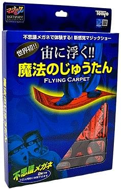 The Flying Carpet - magic