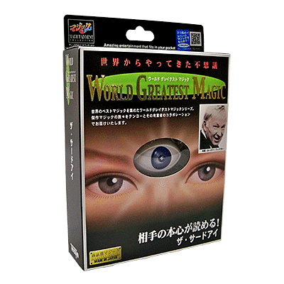 The Third Eye - magic