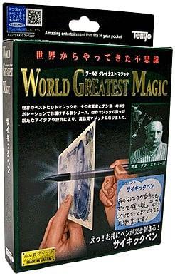 Ultimate Shocking Pen - magic