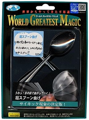 Ultimate Spoon Bend - magic