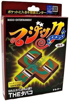 Zig Zag Cig - magic